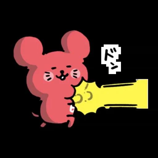搞笑白熊2 - Sticker 21