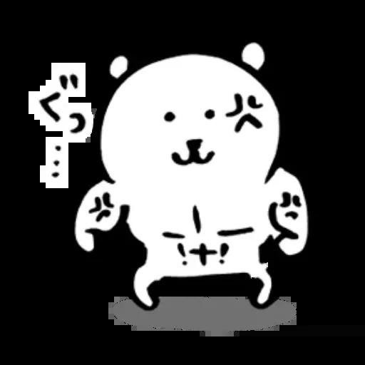 搞笑白熊2 - Sticker 4