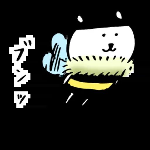 搞笑白熊2 - Sticker 29