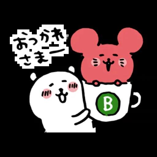 搞笑白熊2 - Sticker 14