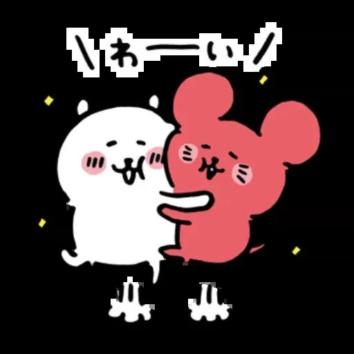 搞笑白熊2 - Sticker 16