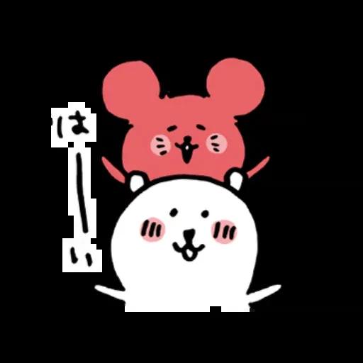 搞笑白熊2 - Sticker 10