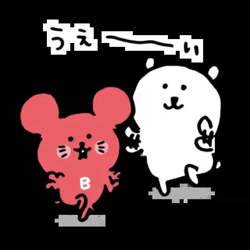 搞笑白熊2 - Sticker 23