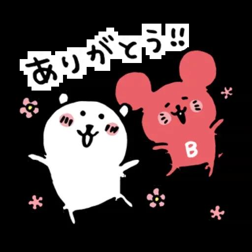 搞笑白熊2 - Sticker 8
