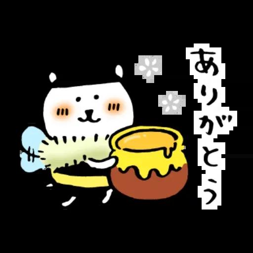 搞笑白熊2 - Sticker 25