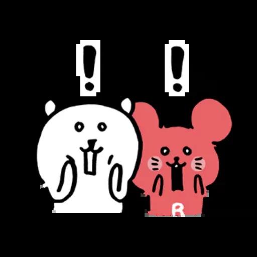 搞笑白熊2 - Sticker 18