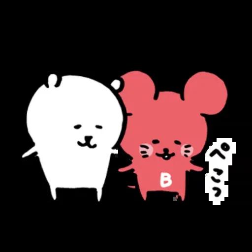 搞笑白熊2 - Sticker 11