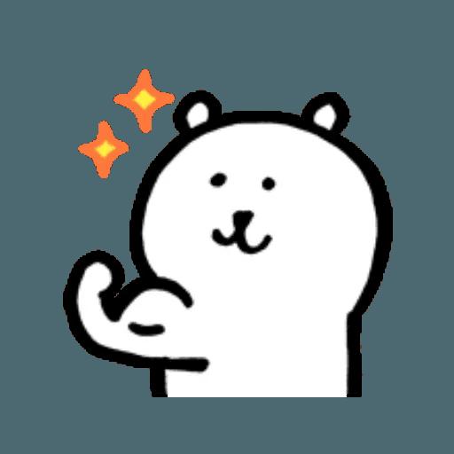 W bear emoji 2 - Sticker 11