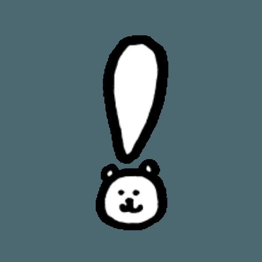 W bear emoji 2 - Sticker 14