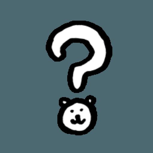 W bear emoji 2 - Sticker 15
