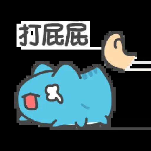 猫猫 - Sticker 14