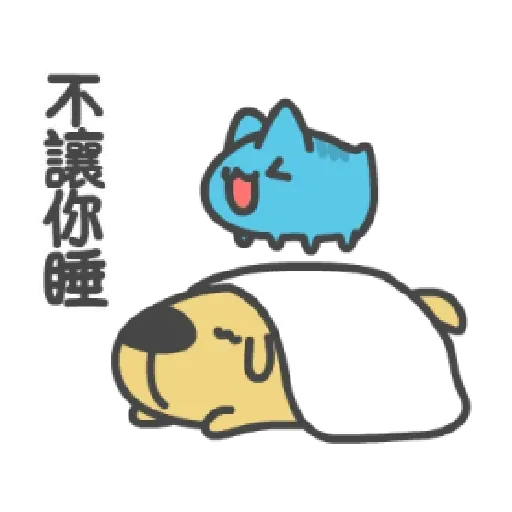 猫猫 - Sticker 6