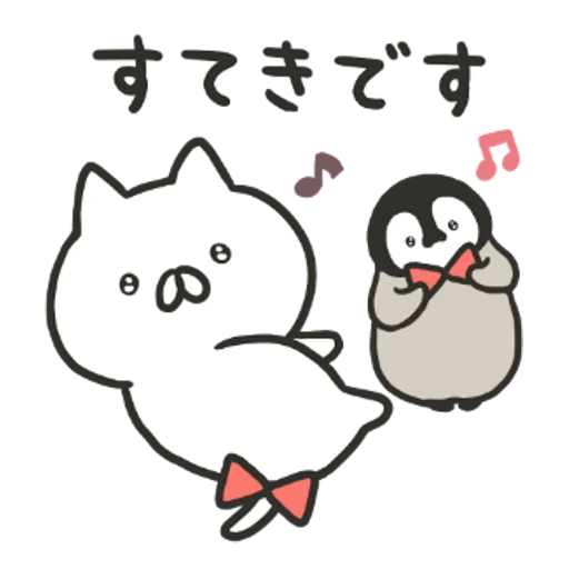 Penguin and Cat Days Classically Cute2 - Sticker 9
