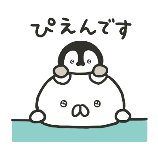 Penguin and Cat Days Classically Cute2 - Sticker 2