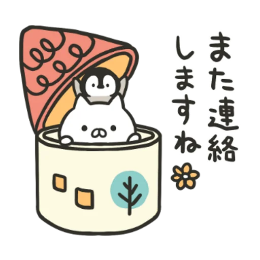 Penguin and Cat Days Classically Cute2 - Sticker 10