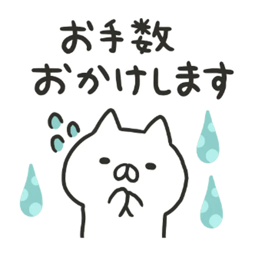 Penguin and Cat Days Classically Cute2 - Sticker 8