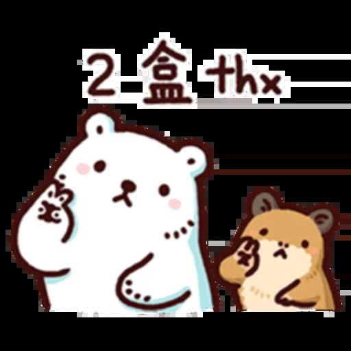 白白日記 - Sticker 6