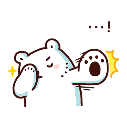 白白日記 - Sticker 13