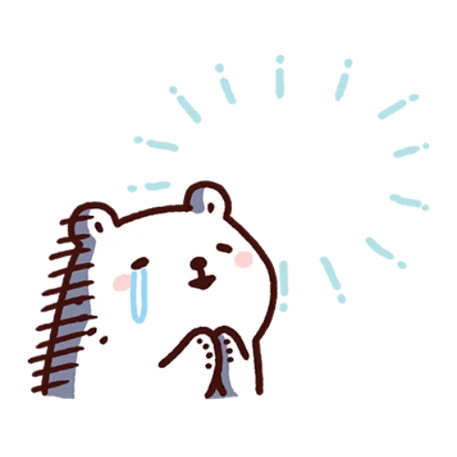 白白日記 - Sticker 14