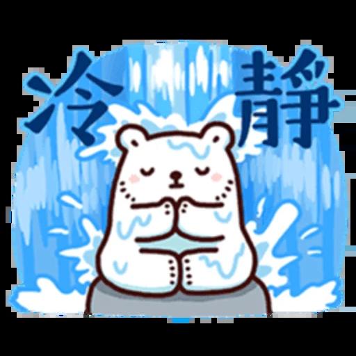 白白日記 - Tray Sticker