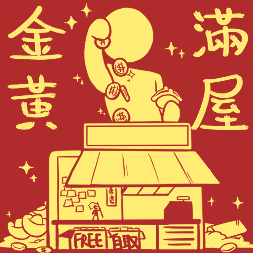 Pokeguide仔の五福臨門缺一不可 - Sticker 8