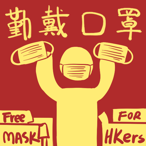 Pokeguide仔の五福臨門缺一不可 - Sticker 5