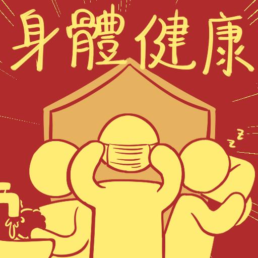 Pokeguide仔の五福臨門缺一不可 - Sticker 6
