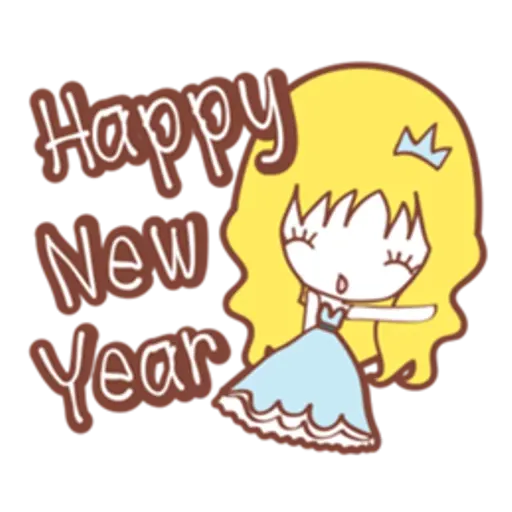 Princess - Sticker 24