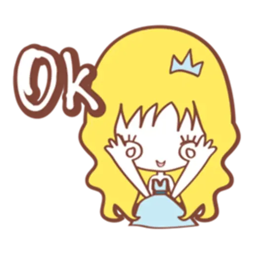 Princess - Sticker 19