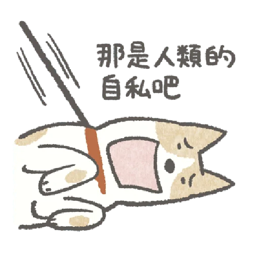 Shiba - Sticker 24