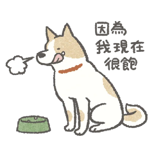 Shiba - Sticker 19