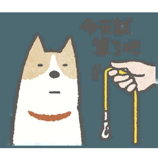 Shiba - Sticker 4