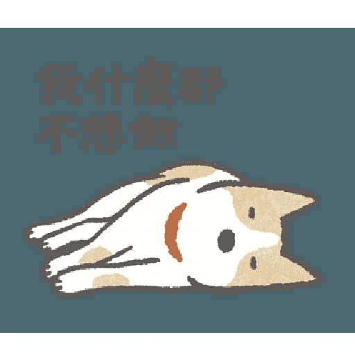 Shiba - Tray Sticker