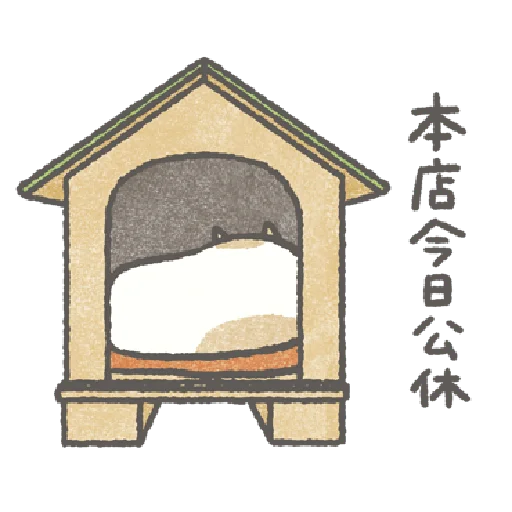 Shiba - Sticker 14