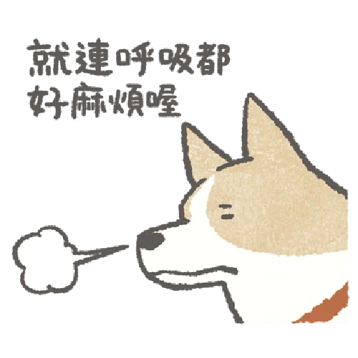 Shiba - Sticker 17