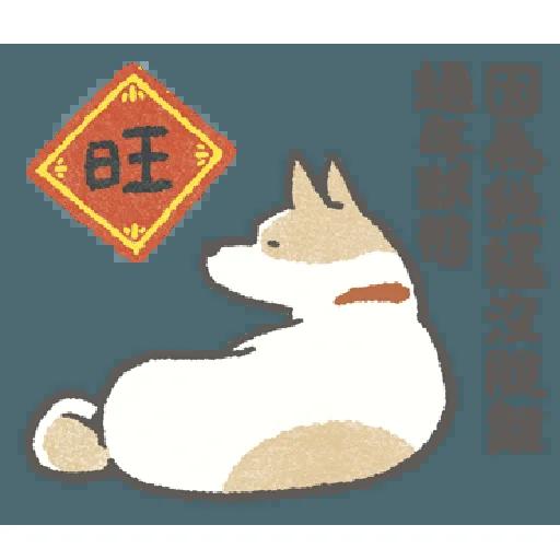 Shiba - Sticker 29