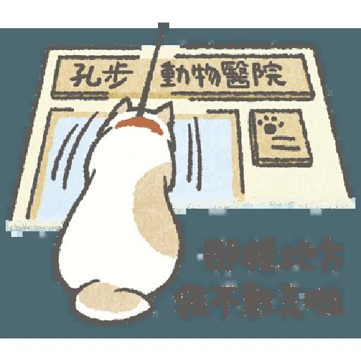 Shiba - Sticker 8