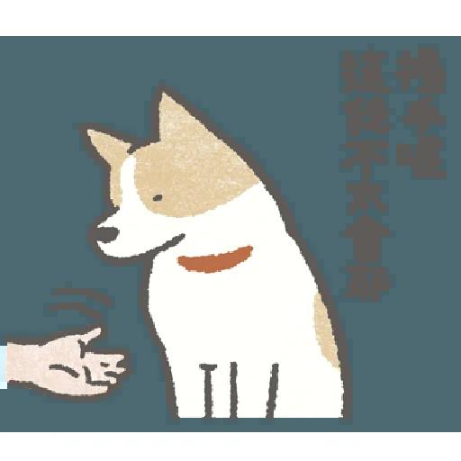 Shiba - Sticker 15