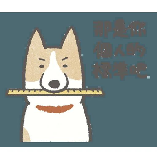 Shiba - Sticker 23