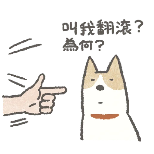 Shiba - Sticker 16