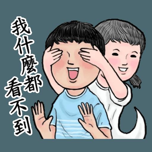 生活週記02 - Sticker 20