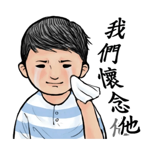 生活週記02 - Sticker 8