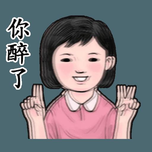 生活週記02 - Sticker 26