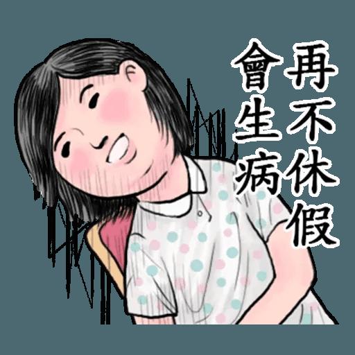生活週記02 - Sticker 22