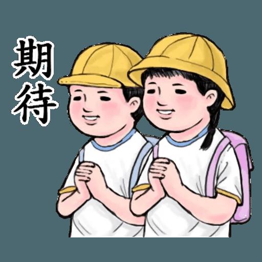 生活週記02 - Sticker 3