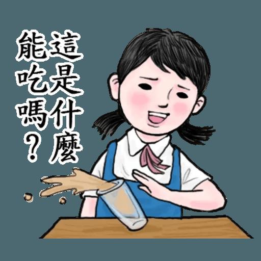 生活週記02 - Sticker 10