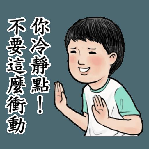 生活週記02 - Sticker 29