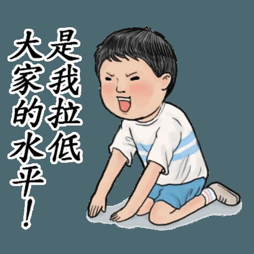 生活週記02 - Sticker 25