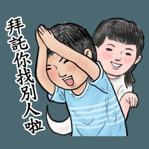 生活週記02 - Sticker 17