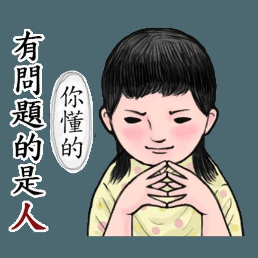 生活週記02 - Sticker 7